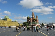 View Moscow Red Square With St. Basil's Cathedral