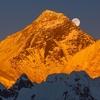 View Mt. Everest - Sagarmatha NP Nepal