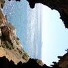 View Of Alboran Sea From Gorham Cave