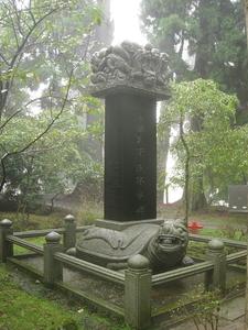 View Of Enryakuji