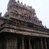 View Of Gopuram