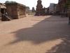 View Of Kumbam