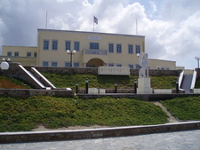 View Of The City Hall