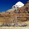 View Snow Clad Mount Kailash - Tibet China