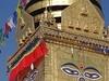 View Swayambhunath Stupa In Kathmandu