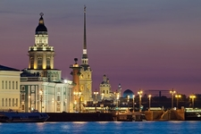 View Vasilievsky Island With Sts. Peter & Paul Cathedral - St. Petersburg