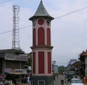 Virajpet Clocktower