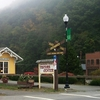 Visitors Center And Trailhead In Marlinton.