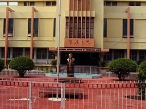 Visvesvaraya Instituto Nacional de Tecnología