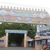 Vivekanadapuram
