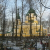 Church Of Saint Job At Volkovskoe Cemetery