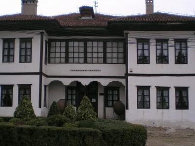 Vranje  Museum
