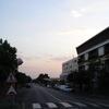 Van Riebeeck Avenue