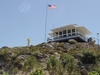 Vetter Mountain Fire Lookout Tower