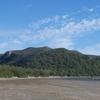 Cape Hillsborough Parque Nacional