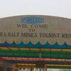 Visit To Hari Pur 2 C Khewra And Kallar Kahar 2 8 4 8 2 9