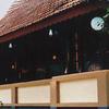 Pamba Heritage Villa