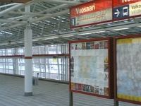 Vuosaari Metro Station