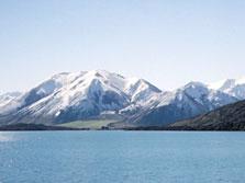 Waimakariri Area Office - South Island - New Zealand
