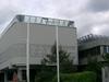 Walldorf  Rathaus