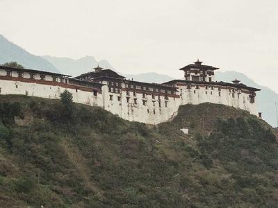 Wangdue Phodrang Dzong Bhutan