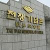 War Memorial Of Korea - Seoul