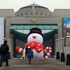 War Memorial Of Korea - Gate