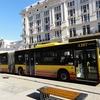 Warsaw Tourist Bus