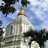 Wat Chang Kham