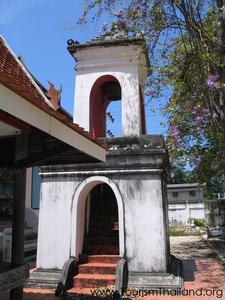Wat Cha Thing Phra
