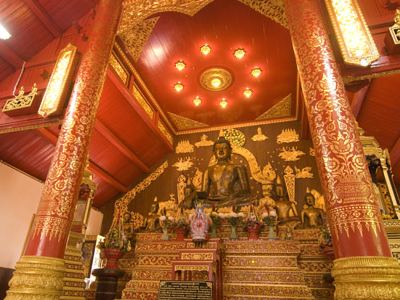 Wat Doi Thong