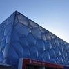 Water Cube - The National Aquatics Center