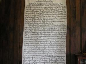 Wat Khlong Thom Museo
