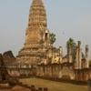 Wat Pha That Si Ratana Maha