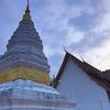 Wat Phrathat Beng Sakat
