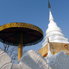 Phrathat Wat Khao Noi