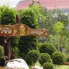 Wat Rai Khing