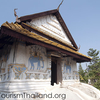 En Ban Wat Bua Thong