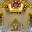 Bangkok Temples Tour Including Reclining Buddha At Wat Pho