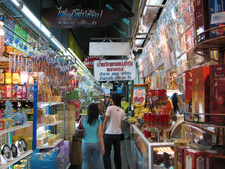 Narrow Soi In Market