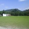 Welagedara Stadium Kurunegala