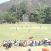 Welagedara Estádio
