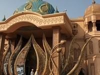 Private Tour: Kingdom Of Dreams Including 'Zangoora' Bollywood Show With Transport From Delhi