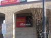 Wells  Fargo  Bank In  Floresville