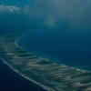 Western Part Of Rangroa Atoll
