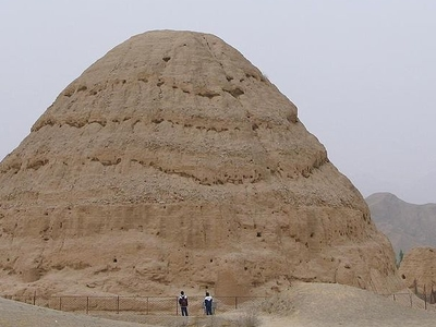 Western Xia Tombs