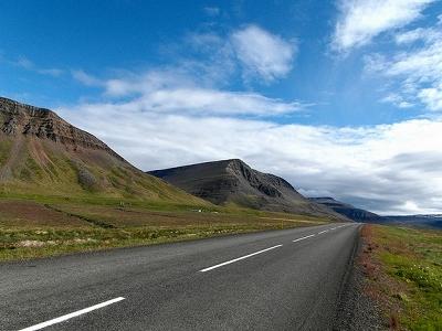West Fjords Landscape In Iceland