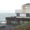 Centro de Observação de Baleias