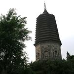 Liaoyang
