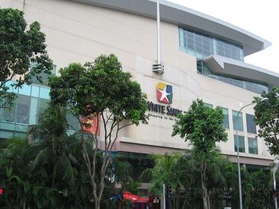 White Sands Shopping Centre